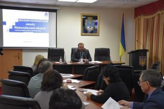 Продовжується розробка Стратегії розвитку Миколаївської області