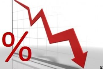 НБУ ЗНИЗИВ ОБЛІКОВУ СТАВКУ ДО 11,0 %