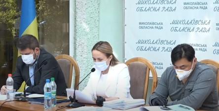 Рішенням сесії внесено зміни до обласної програми