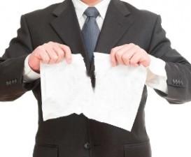 ОГОЛОШЕННЯ ДЛЯ ПОЗИЧАЛЬНИКІВ КОМЕРЦІЙНОГО БАНКУ ПАТ КБ «НАДРА»